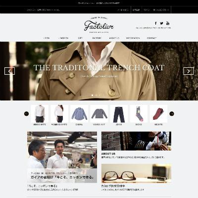 ブランドは「ものづくり」からしか生まれない――「メイド・イン・ジャパン再興」への挑戦