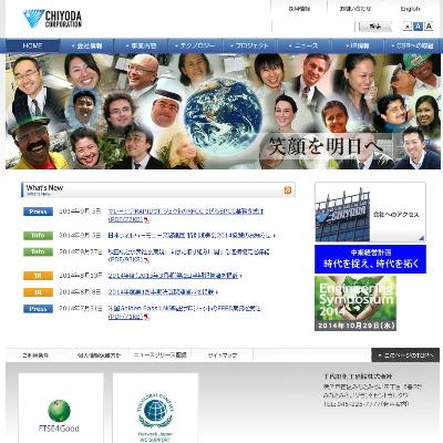 「国の発展は日本のおかげ」年収1600万円のカタール人 お金の使い道は「人生ですね」