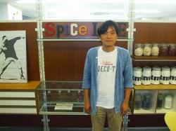 spicelife・吉川保男社長