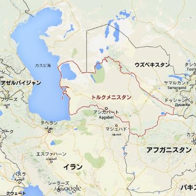 中央アジアの北朝鮮」 富める独...