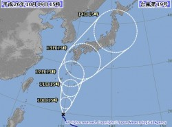 台風は13日(月)から14日(火)にかけて、首都圏に接近する予報だ(出典:気象庁)