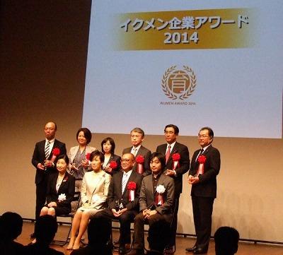 男性社員8人が「育休」取得! イクメン企業「グランプリ」は岐阜県の建設会社
