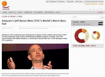アマゾン・ベゾス氏は「世界最悪の経営者」か 日本のネット民は「批判される意味わからん」