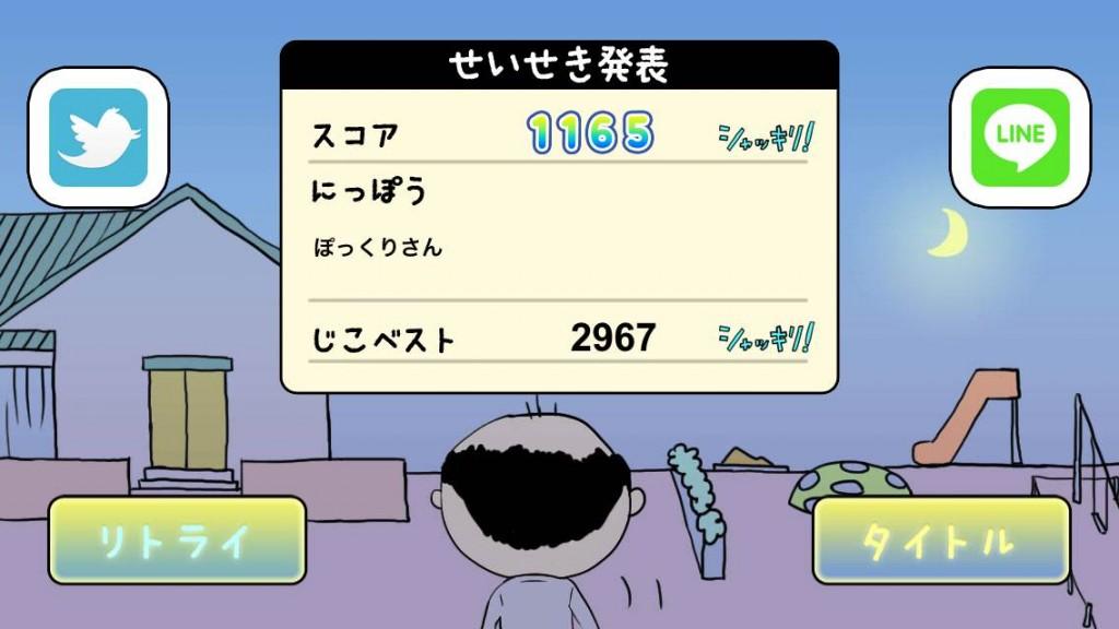 1028ga3