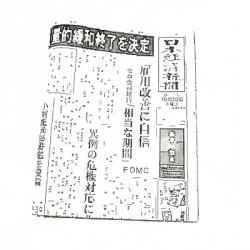 1101newspaper