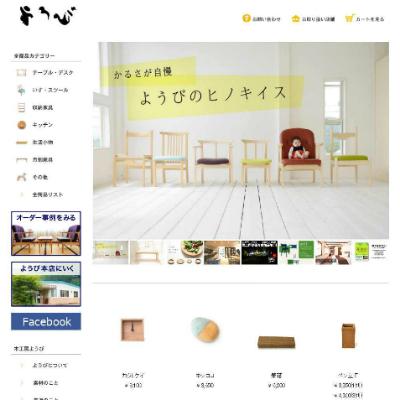 「森林大国・日本」の隠れた資源に賭ける 若者が集まりベンチャー企業を起こす村