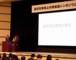基調講演を行う川人弁護士(左)