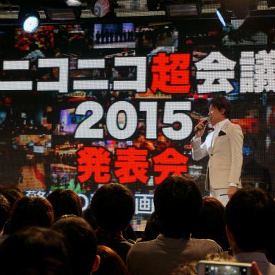 ドワンゴ、ゲームの祭典「闘会議2015」開催発表 川上会長「ゲーマーにとって夢のイベントです」