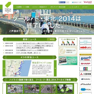 日本の働き方はもっと「バージョンアップ」できる――ヤフー宮坂社長が掲げる「労働観」