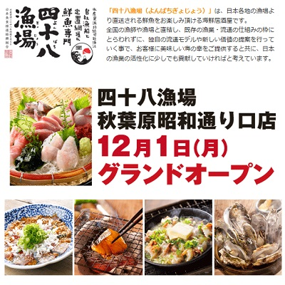 日本の漁港は「宝の山」 知られざる魚を新ビジネスにする人たち