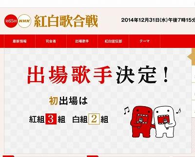 「中島みゆきが紅白に出ると、景気が良くなる」 エコノミストのレポートは信用できる?