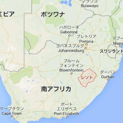 海のないアフリカ南部の「レソト王国」 日本に寿司ネタ「サーモン」を供給中