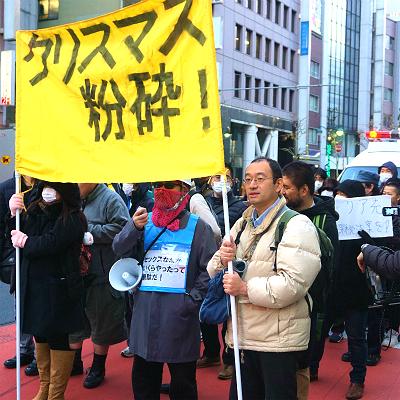 拡声器で「恋愛資本主義反対」を訴える参加者たち