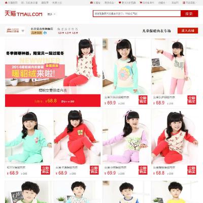 「チャリン、チャリンやで~!」 日本の店舗3か月分を1日で売り切る「中国通販」の凄まじさ