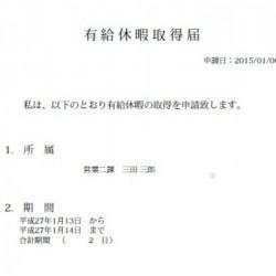 0106yuukyuu