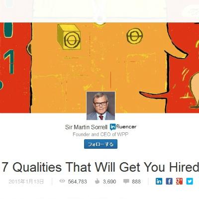 世界最大級の広告代理店のCEOが語る「わが社に雇われるために必要な7つの素質」