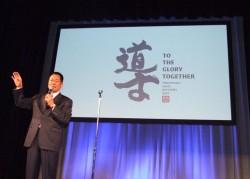 中畑清監督が「導」をスローガンにした理由を語る