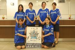 スターナイトユニフォームを着用する横浜銀行の皆さん(C)YDB