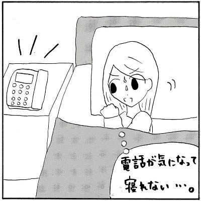 快適な部屋に泊まれるホテルの宿直 「グッスリ眠るだけの簡単なお仕事」と思いきや…