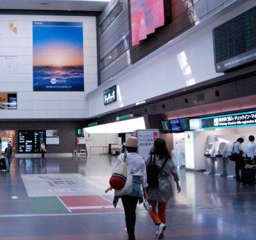 空港で働く人気の職業「グランドスタッフ」 キラキライメージの裏に「過酷な労働」