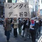 渋谷を歩くデモ隊。ヘルメット姿がマーク・ウォーター氏。