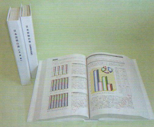 「日本苦情白書」が明かした実態 教師への苦情は「親の勘違い」が多いのか?
