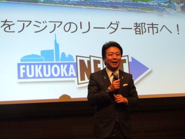 「福岡で一緒にチャレンジしてほしい!」 高島市長が東京の人材を「直接スカウト」するワケ