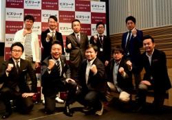 高島市長(前段左から2番目)と、九州のベンチャー企業経営者たち