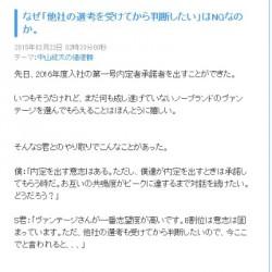 中山紘太代表のブログ