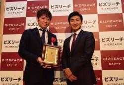 ヘッドハンター・オブ・ザ・イヤーを受賞した志水雄一郎氏(左)と、ビズリーチの南壮一郎社長(右)