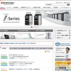 島津製作所のウェブサイト