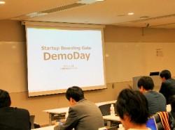 プログラム最終日の「DemoDay」