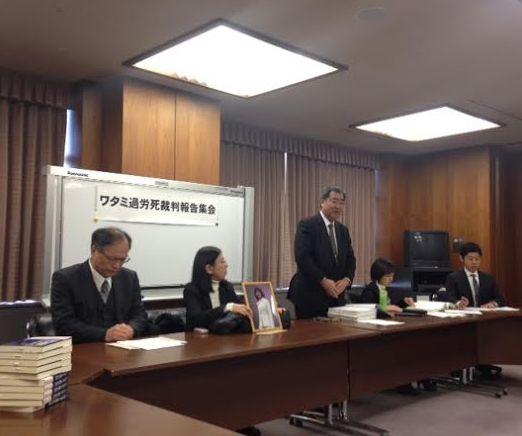 「渡邉美樹氏に証人として出てきてほしい」 ワタミ過労死裁判で原告側、証人尋問での出廷要求へ