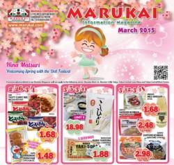 日系スーパー「マルカイ」の広告