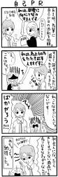 0304yuzumoto