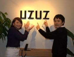 UZUZのエントランスにて