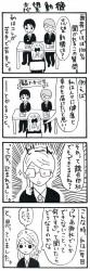 0311yuzumoto
