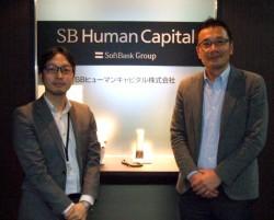 SBヒューマンキャピタル・工藤泰正さん(右)と、鈴木奨平さん(左)