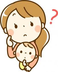 母は育児に専念すべき?