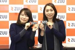 「なでしこ広報会」次週に登場するZUU広報の志賀さん(右)にバトンタッチ!