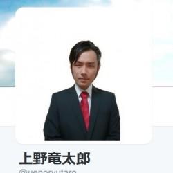 健闘した上野竜太郎氏