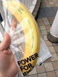 バナナは格言付きだ