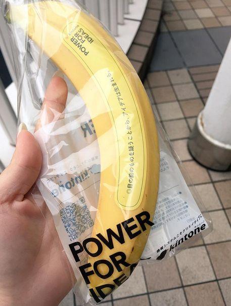 品川駅で「アイデアバナナ」が貰えるぞ! 業務改善に役立つ「格言」付き
