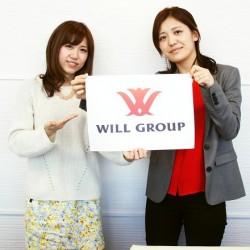 「なでしこ広報会」次週に登場するウィルグループ広報の大橋さん(右)にバトンタッチ!