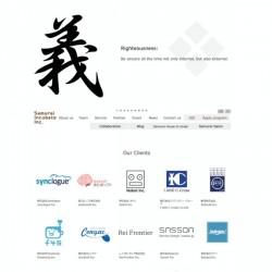 サムライインキュベートのウェブサイト
