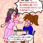 (イラスト:光明隠歌)