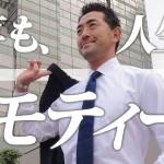 佐藤隆彦さんのブログ
