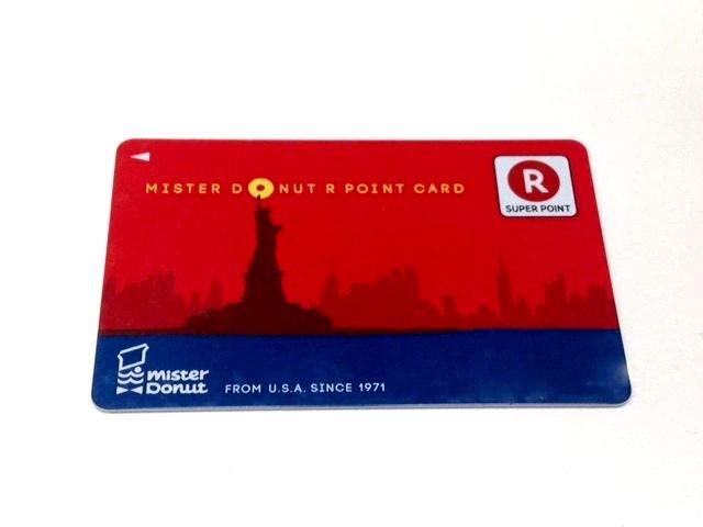 「Rポイントカード」に勝算あり? 楽天参入で「共通ポイント戦国時代」到来