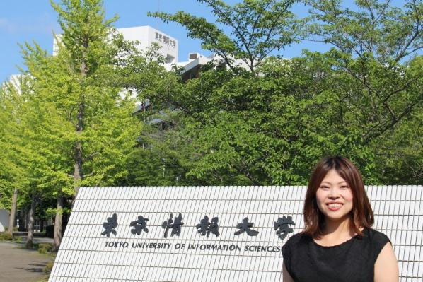 開学28年目の東京情報大学 ビジネスからエンタメまで幅広い素養を身につける「12コース制」に特色