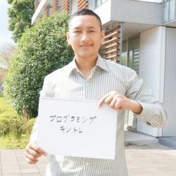 ネパール出身の卒業生Jさん